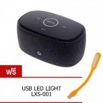 ลำโพงบลูทูธ Doss DS-1190 Portable Bluetooth Speaker ลำโพงพกพาไร้สาย เบสแน่น - Black ดำ