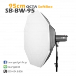 SoftBox SB-BW-95 Bowen's Mount Aluminum Ring Adaptor Octa 95CM