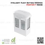 แบตเตอรี่ DJI Phantom 4 Part 54 Intelligent Flight Battery 5350mAh LiPo