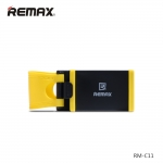 Car Holder RM-C11 REMAX - Yellow สีเหลือง
