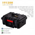 กระเป๋ากล้อง กันกระแทก กันน้ำ Waterproof Case IP67 19 x 12 x 08 cm BearMaxx #191208