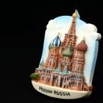 มอสโคว์ รัสเซีย Moscow Russia