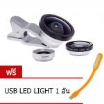 LIEQI Universal Mobile Clip Lens LQ-003 Super Wide Fisheye Macro คลิปเลนส์มือถือ 3-in-1 - Silver สีเงิน