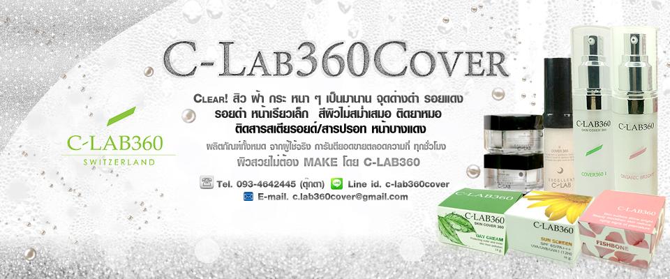 c-lab360cover