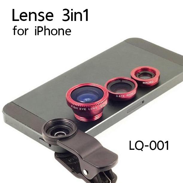Lense Clip 3 in1 ใช้กับมือถือ iPhone LQ-001 ราคา 129 บาท