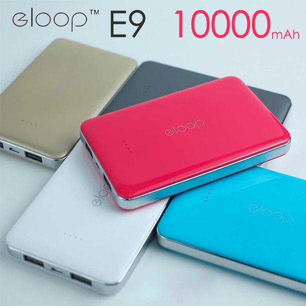 แบตสำรองขนาดเล็ก eloop e9 10000mah ของแท้ 100% ราคา 449 บาท