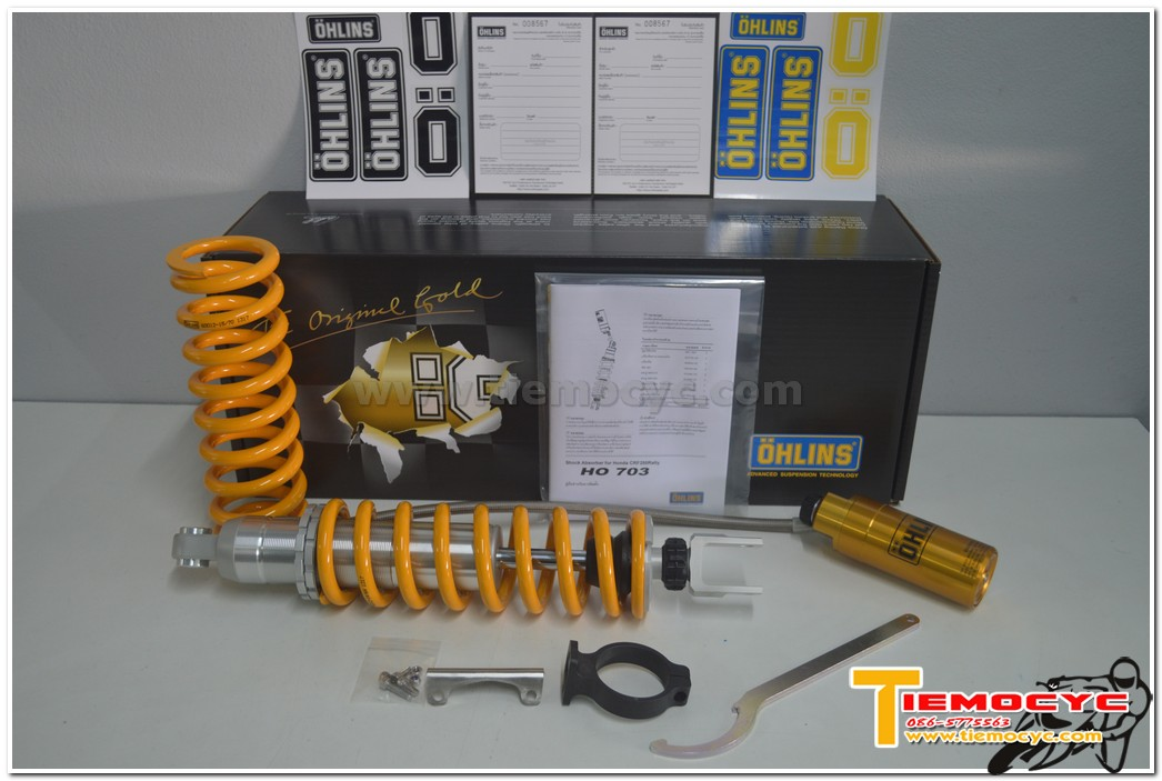 Ohlins Rally Suspension
