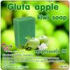ขายส่ง สบู่กลูต้าแอปเปิ้ล กีวี Gluta apple kiwi soap ขนาด 100 กรัม