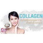 คอลลาเจน (Collagen) ผิวเด็ก ตึงกระชับ