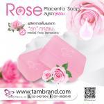 สบู่โรส พลาเซนต้า Rose Placenta Soap ขนาด 70 กรัม