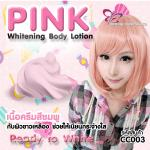 PINK- WHITENING BODY LOTION ขนาด 1 KG.