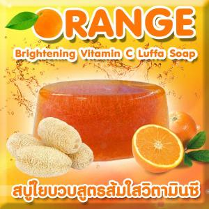 ราคาส่ง สบู่ใยบวบสูตรส้มใสวิตามินซี Orange Brightening Vitamin C Luffa Soap ขนาด 90 กรัม