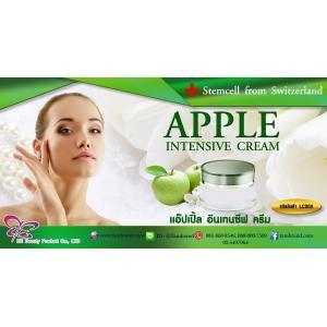 Apple Intensive Cream : ครีมแอปเเปิ้ลอินเทนซีฟ สำหรับทำแบรนด์และแบ่งบรรจุ