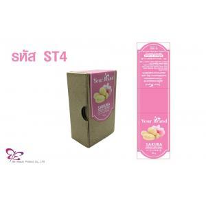 ST4 : ราคาสติ๊กเกอร์แปะ กล่องสบู่ กระดาษคราฟรักษ์โลก