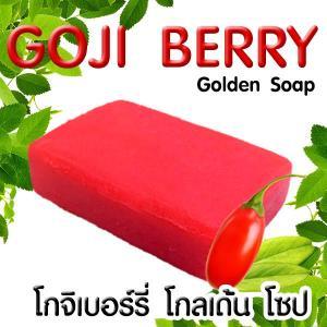 ราคาส่ง Glycerin Soap โกจิเบอร์รี่ โกลเด้น โซป Goji Berry Golden Soap