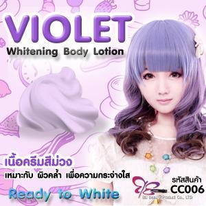 VIOLET - WHITENING BODY LOTION : สำหรับทำแบรนด์และแบ่งบรรจุ