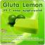 สบู่กลูต้ามะนาววิตซี Gluta Lemon Vit C soap 100 กรัม ขายส่ง thumbnail 1