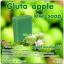 ขายส่ง สบู่กลูต้าแอปเปิ้ล กีวี Gluta apple kiwi soap ขนาด 100 กรัม thumbnail 1