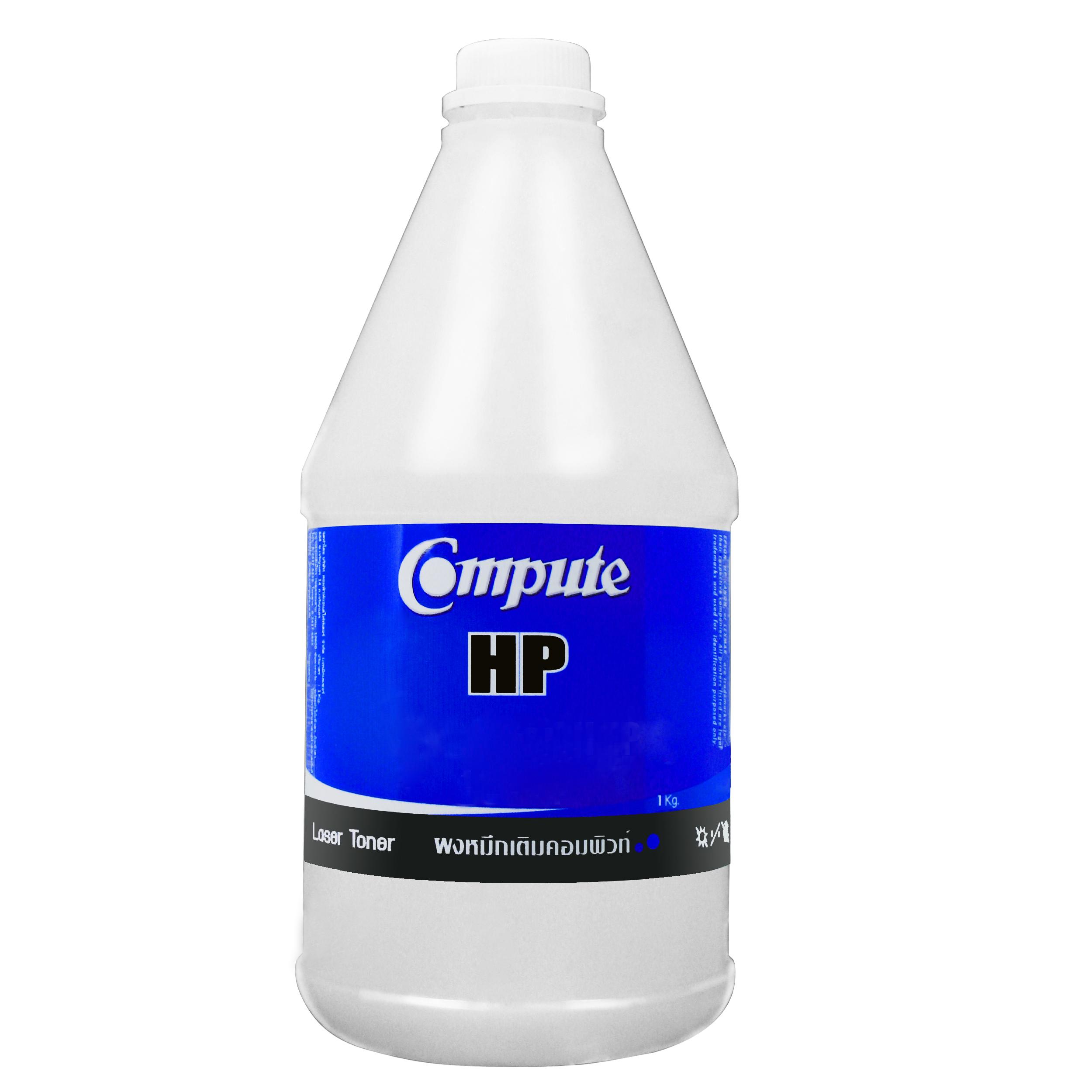 ผงหมึกเติม HP CB436A คอมพิวท์ (Refill Toner) 1 กิโลกรัม