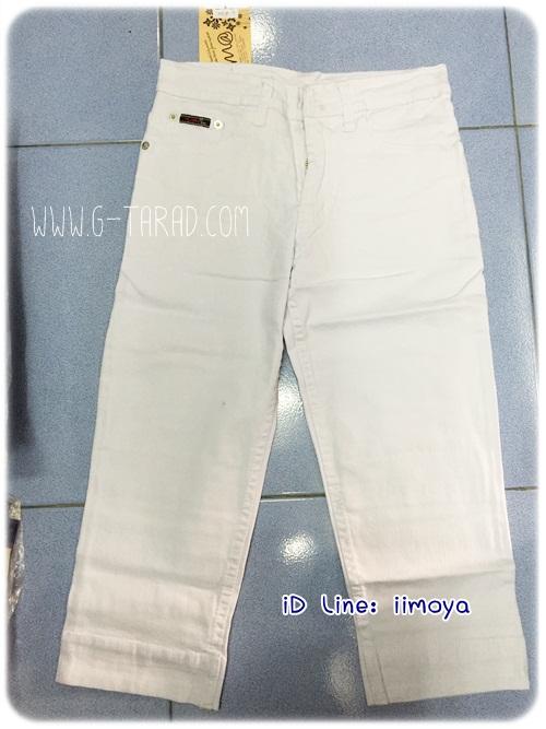 กางเกงยีนส์ สีขาว 5 ส่วน
