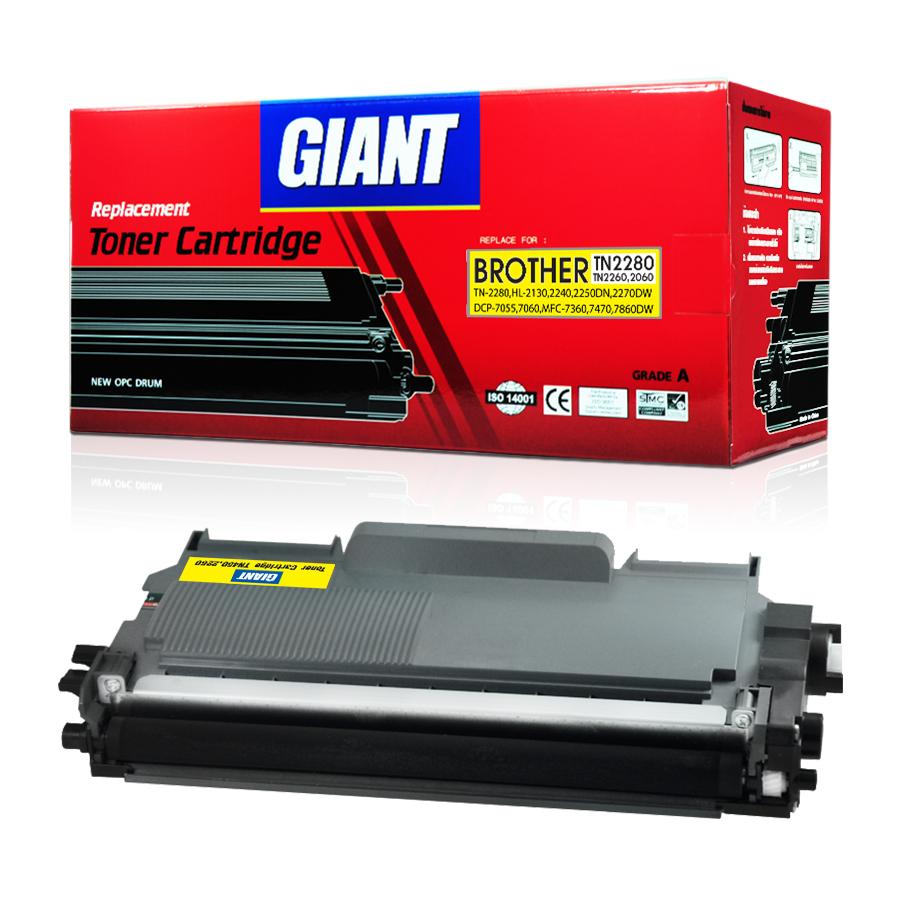 GIANT BROTHER FAX-2950 ตลับหมึกเลเซอร์ TN2060/TN2260/TN2280