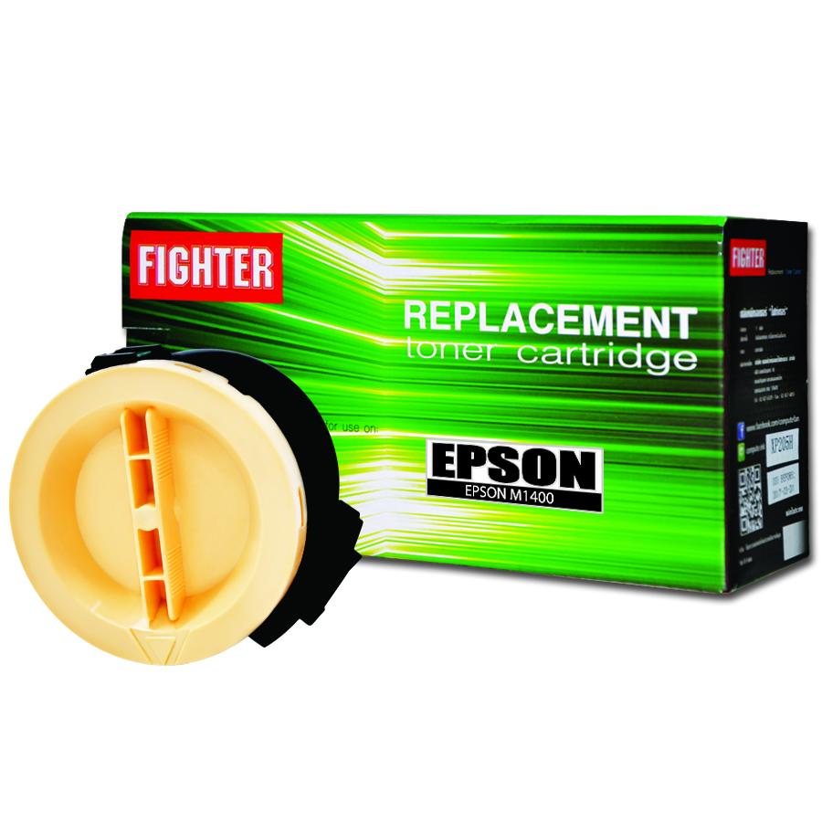 ตลับหมึกเลเซอร์ EPSON MX14/M1400 (C13S050650,C13S050652) Fighter (Toner Cartridge)