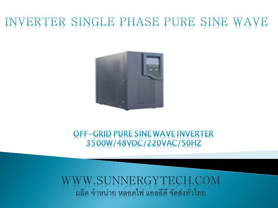 Off-grid pure sine wave inverter 3500W/48VDC/220VAC/50Hz