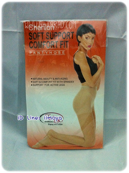 Cherilon Soft Support Comfort Fit