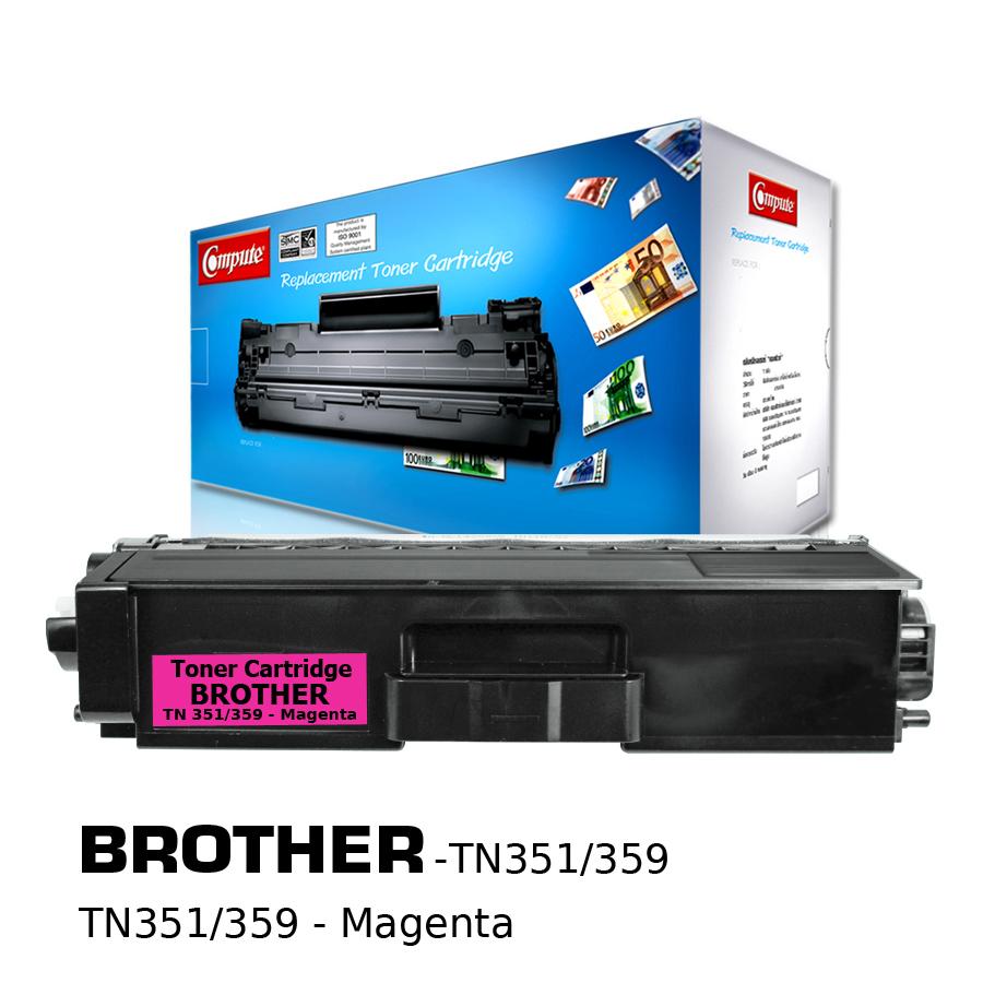 ตลับหมึกเลเซอร์ BROTHER TN-351,359 (Magenta) Compute (Toner Cartridge)