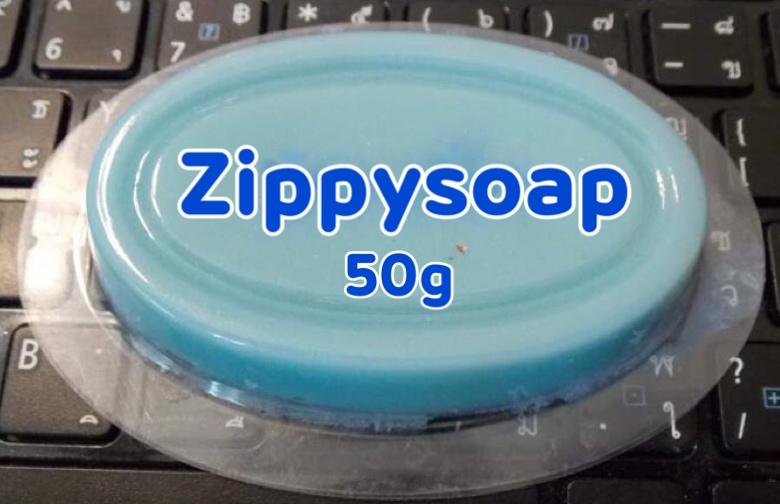 แม่พิมพ์พลาสติกวงรีขอบนูน 50 g แพคละ 100ชิ้น