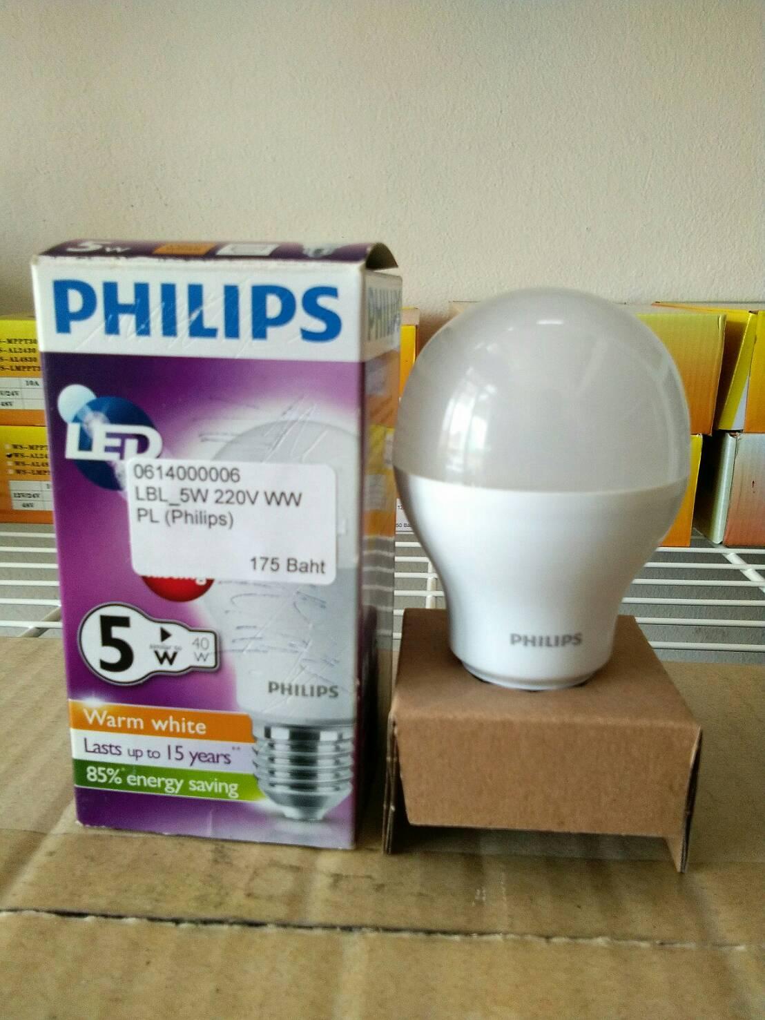 หลอดไฟ LED E27 Bulb ขนาด 5W 220V Warm White PL (Philips)