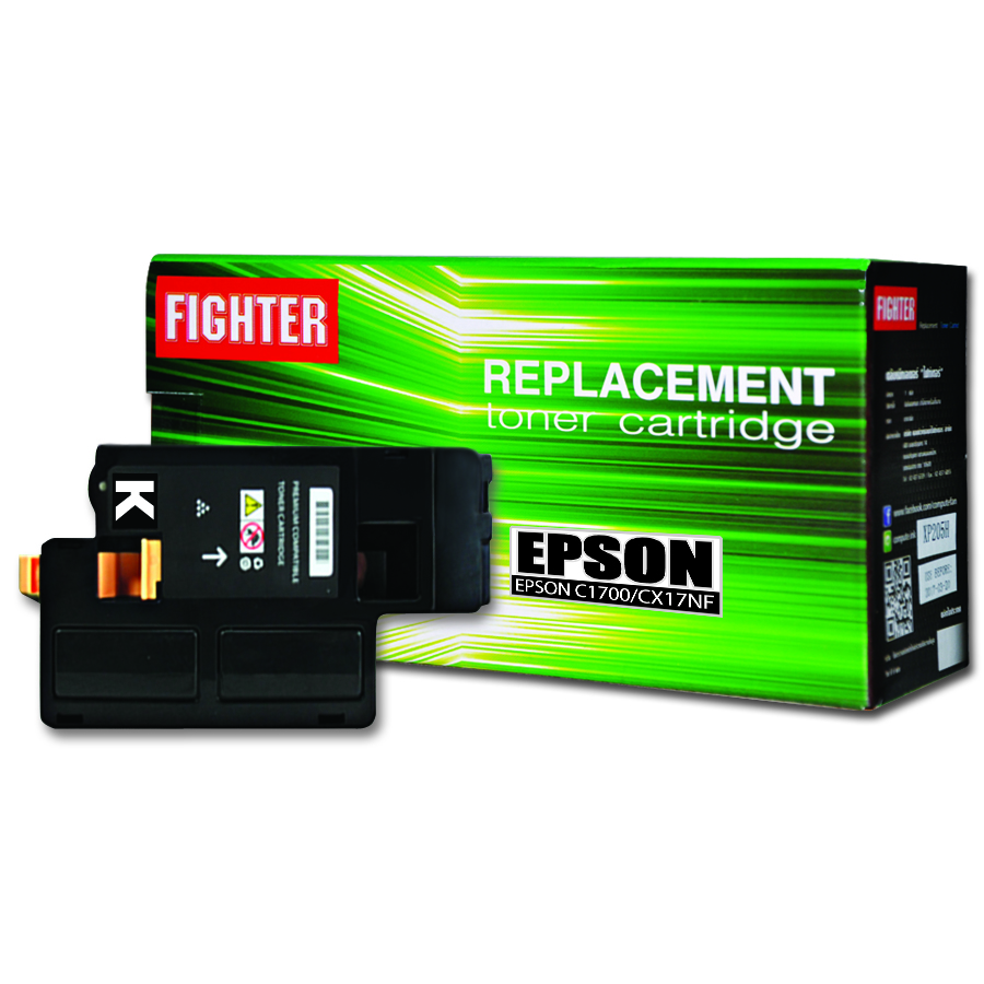 ตลับหมึกเลเซอร์ EPSON C1700/CX17nf C13S050614 (Black) FIGHTER (Toner Cartridge)