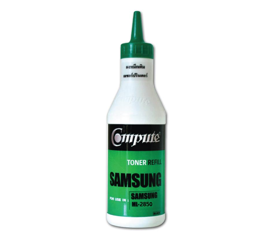 ผงหมึกเติม Samsung ML-D2850B/A คอมพิวท์ (Refill Toner)