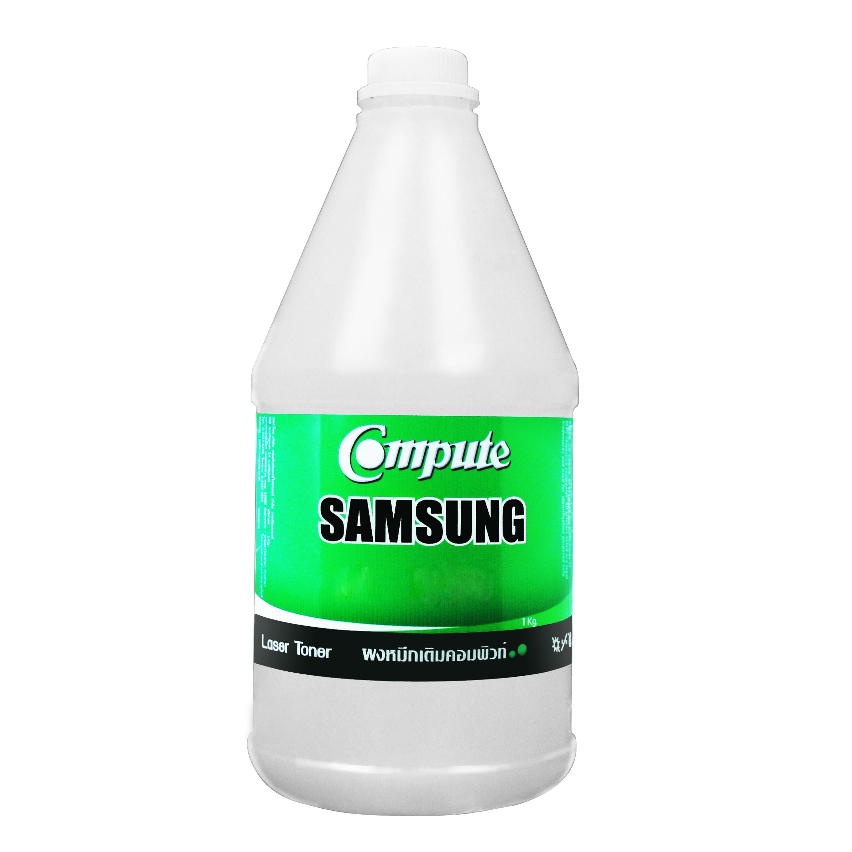 ผงหมึกเติม SAMSUNG ML-1710D3/ SCX-4100D3/ SCX-4216D3 คอมพิวท์ (Refill Toner) สีดำ (Black) 1 กิโลกรัม