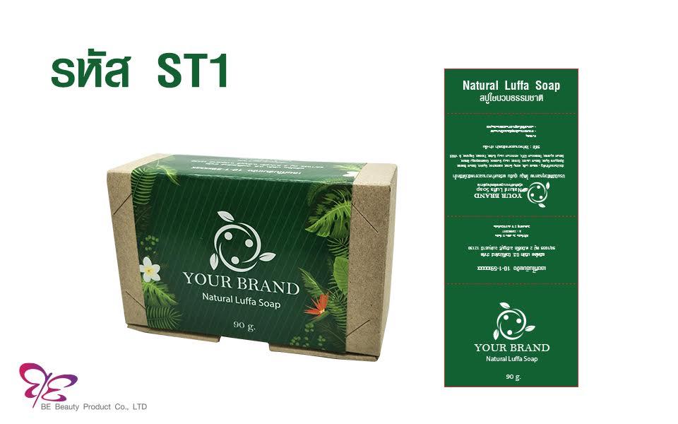 ST1 : ราคาสติ๊กเกอร์แปะ กล่องสบู่ กระดาษคราฟรักษ์โลก