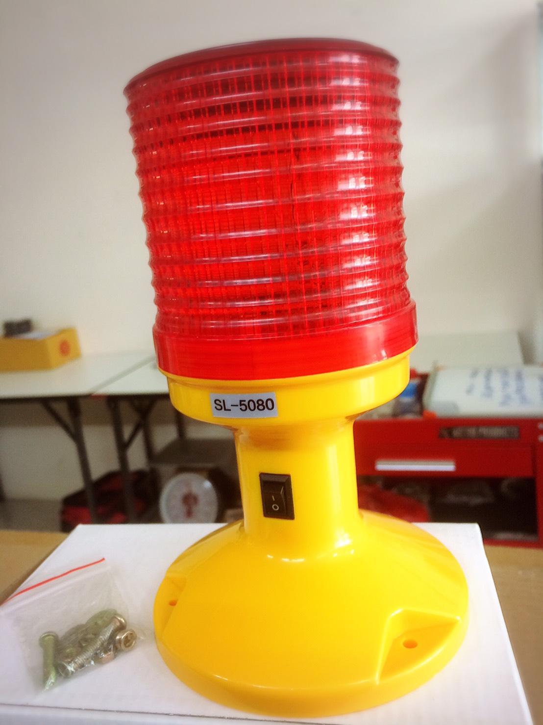 Solar Warning Lamp