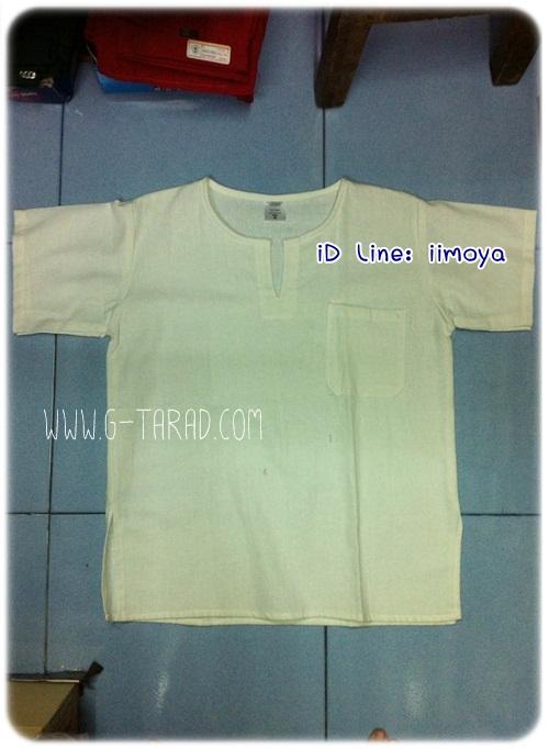 เสื้อผ่าคอ ผ้าฝ้าย สีขาว