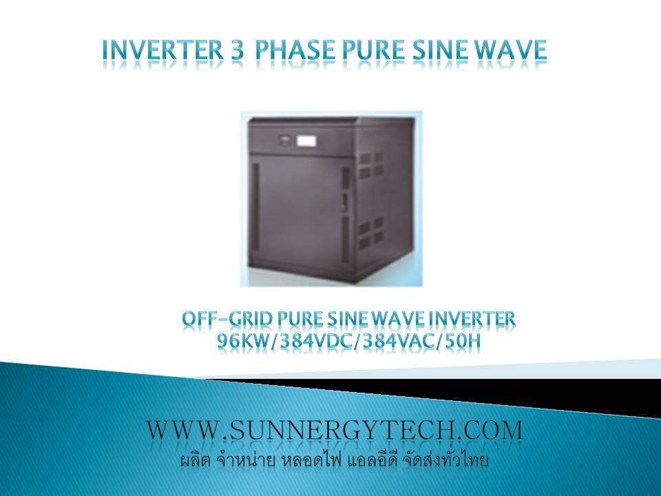 Off-grid pure sine wave inverter 80KW/384VDC/384VAC/50Hz