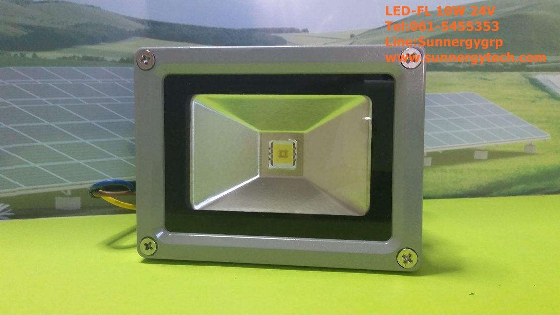 หลอดไฟ LED-FL ขนาด 50W DC24V 6000K