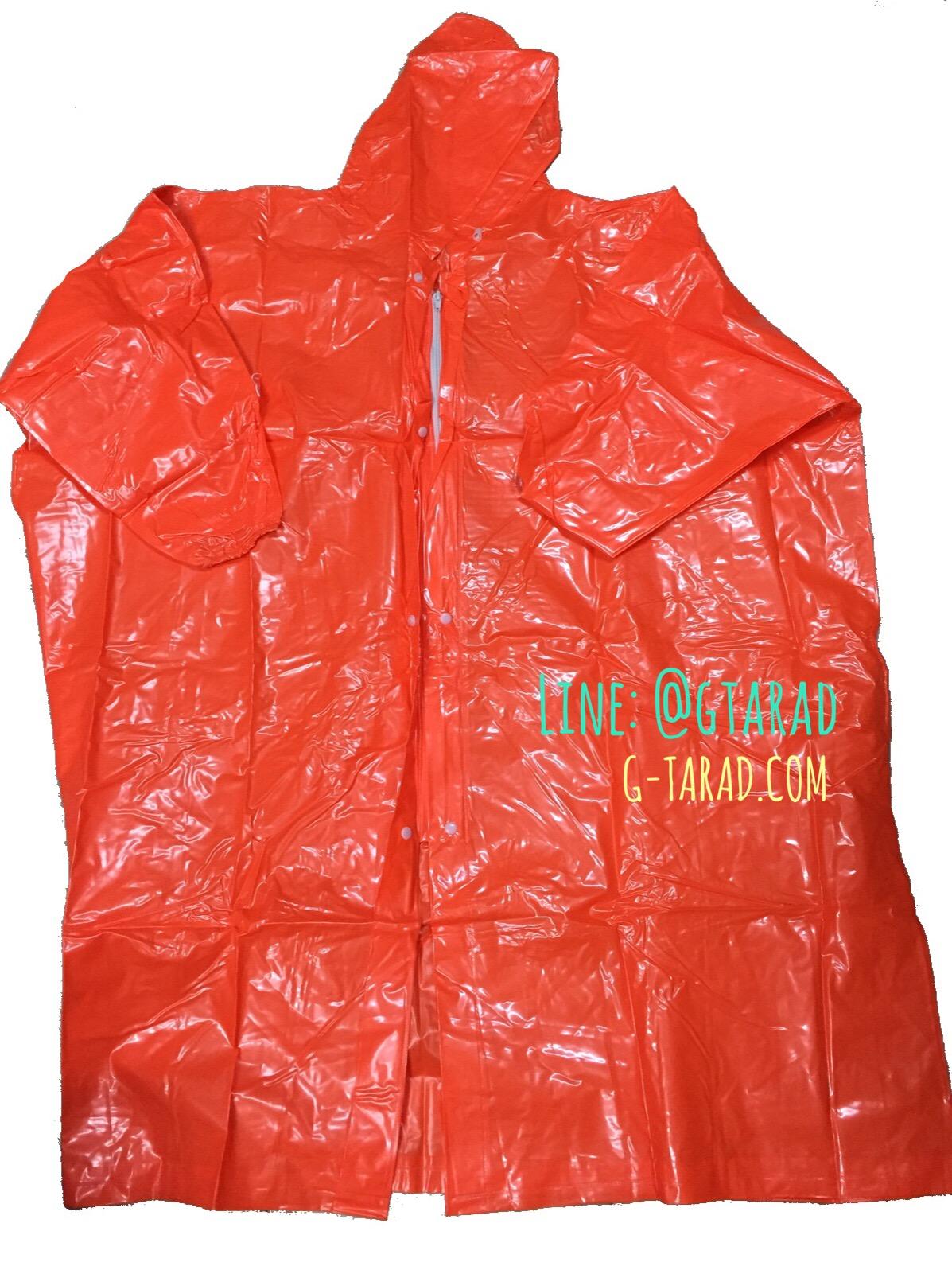 เสื้อฝนปันโจ ผ้ามุกอย่างหนา แขนจั๊ม ผ่าหน้ามีซิป