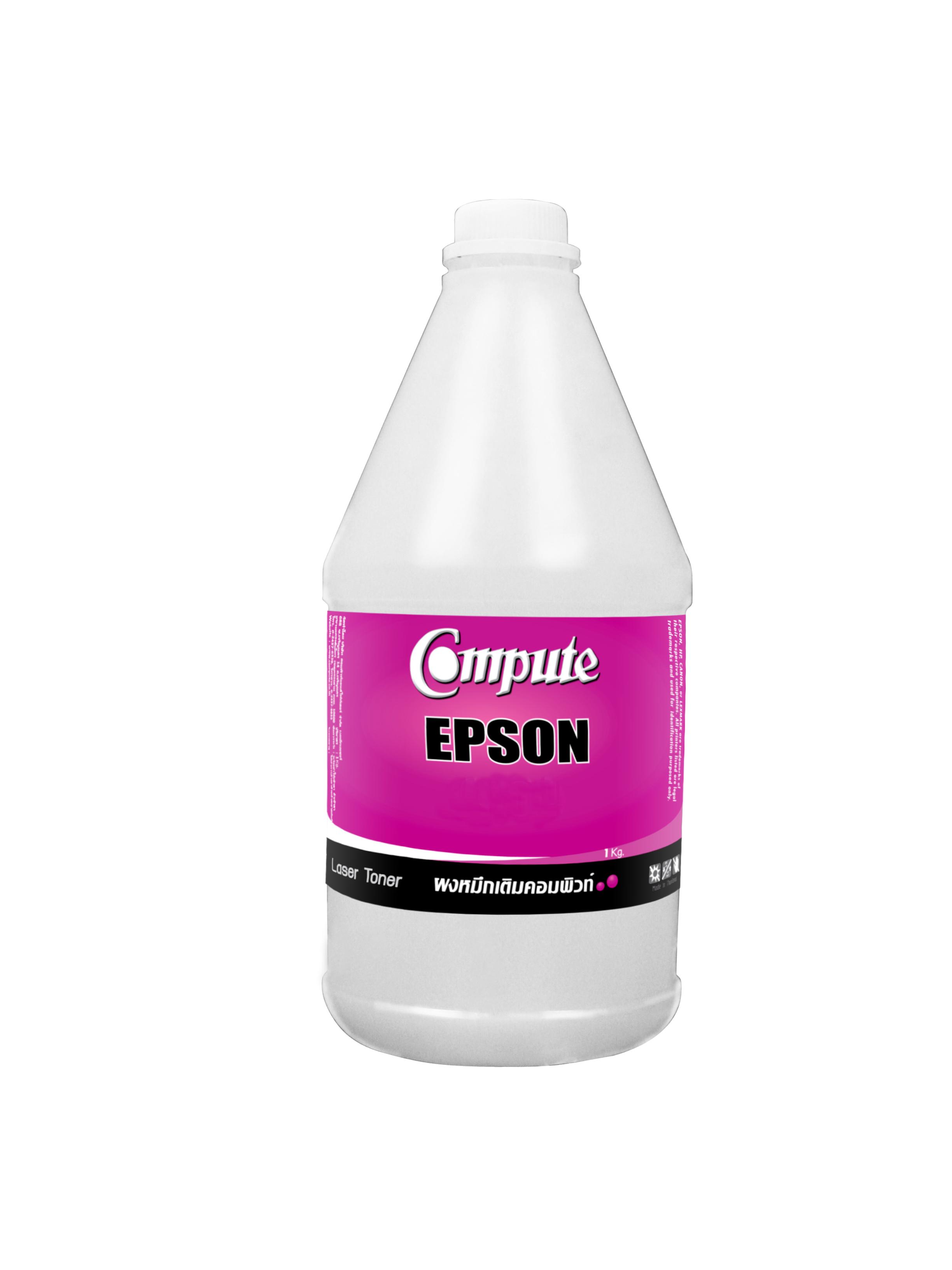 ผงหมึกเติม EPSON C13S050614 คอมพิวท์ (Refill Toner) สีดำ (Black) 1 กิโลกรัม