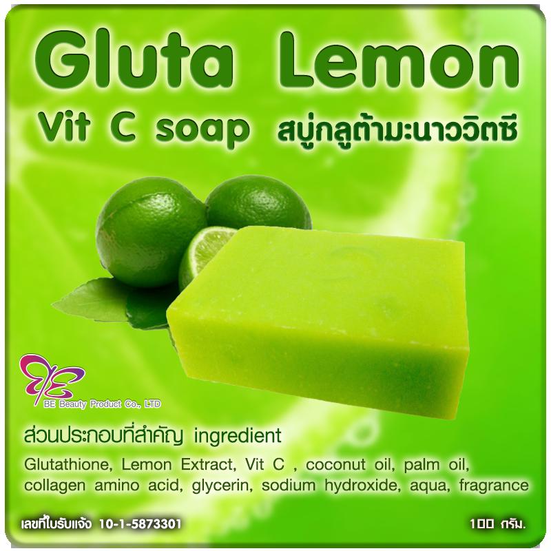 สบู่กลูต้ามะนาววิตซี Gluta Lemon Vit C soap 100 กรัม ขายส่ง