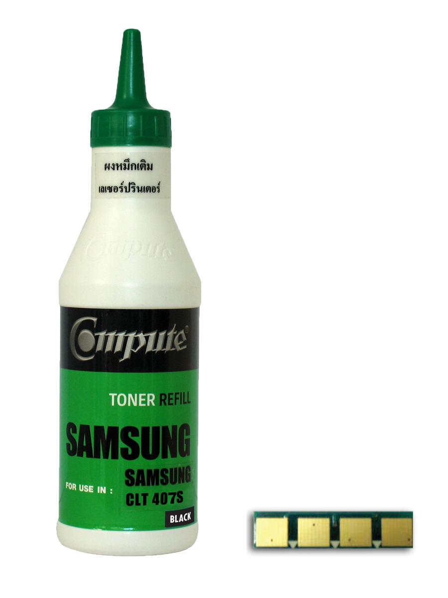 ผงหมึกเติม Samsung CLT-C407S คอมพิวท์ Refill Toner (Black)