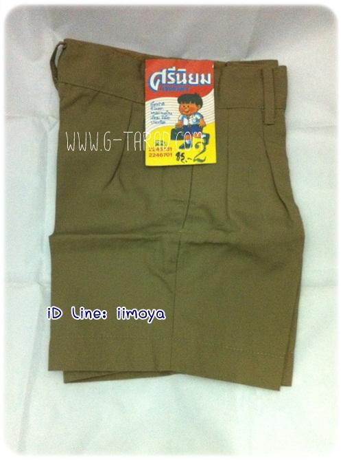 กางเกงนักเรียนตราสิงห์ ราคาถูก