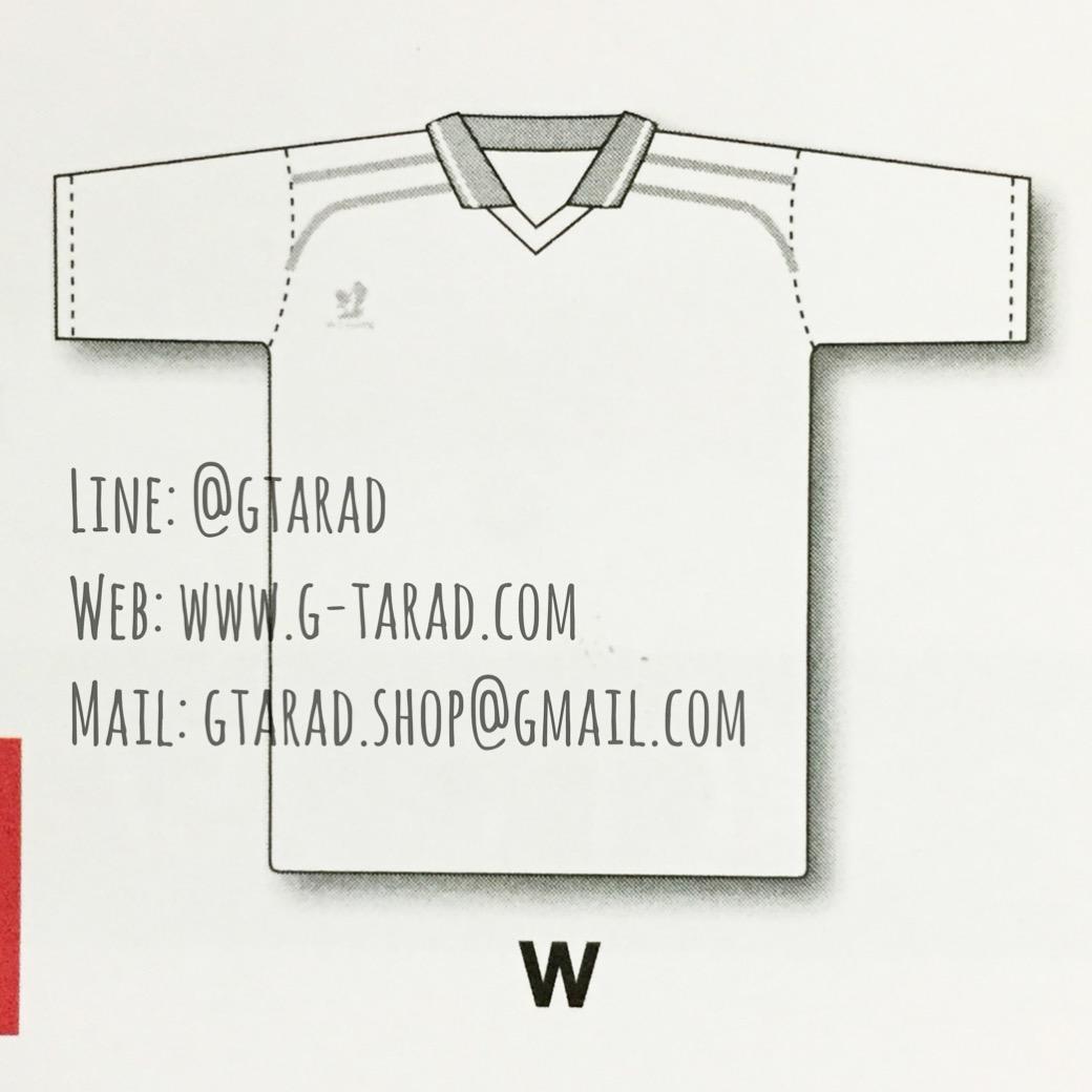 FlyHawk เสื้อกีฬาเด็ก คอปก C974 สีขาว