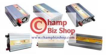เครื่องแปลงไฟ (Power Inverter) by Champ Biz Shop