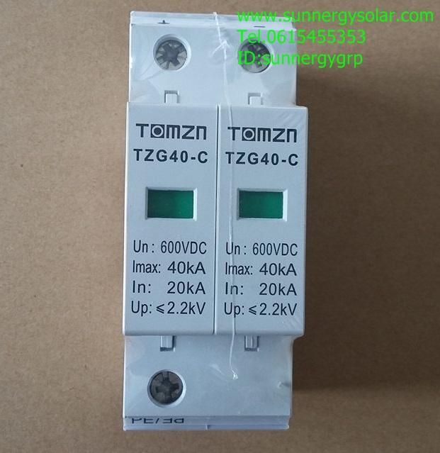 Surge แบบ SPD DC 20-40kA 600V 2P (TMZ)