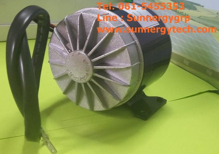 DC Motor ของปั๊มน้ำ ขนาด 250W