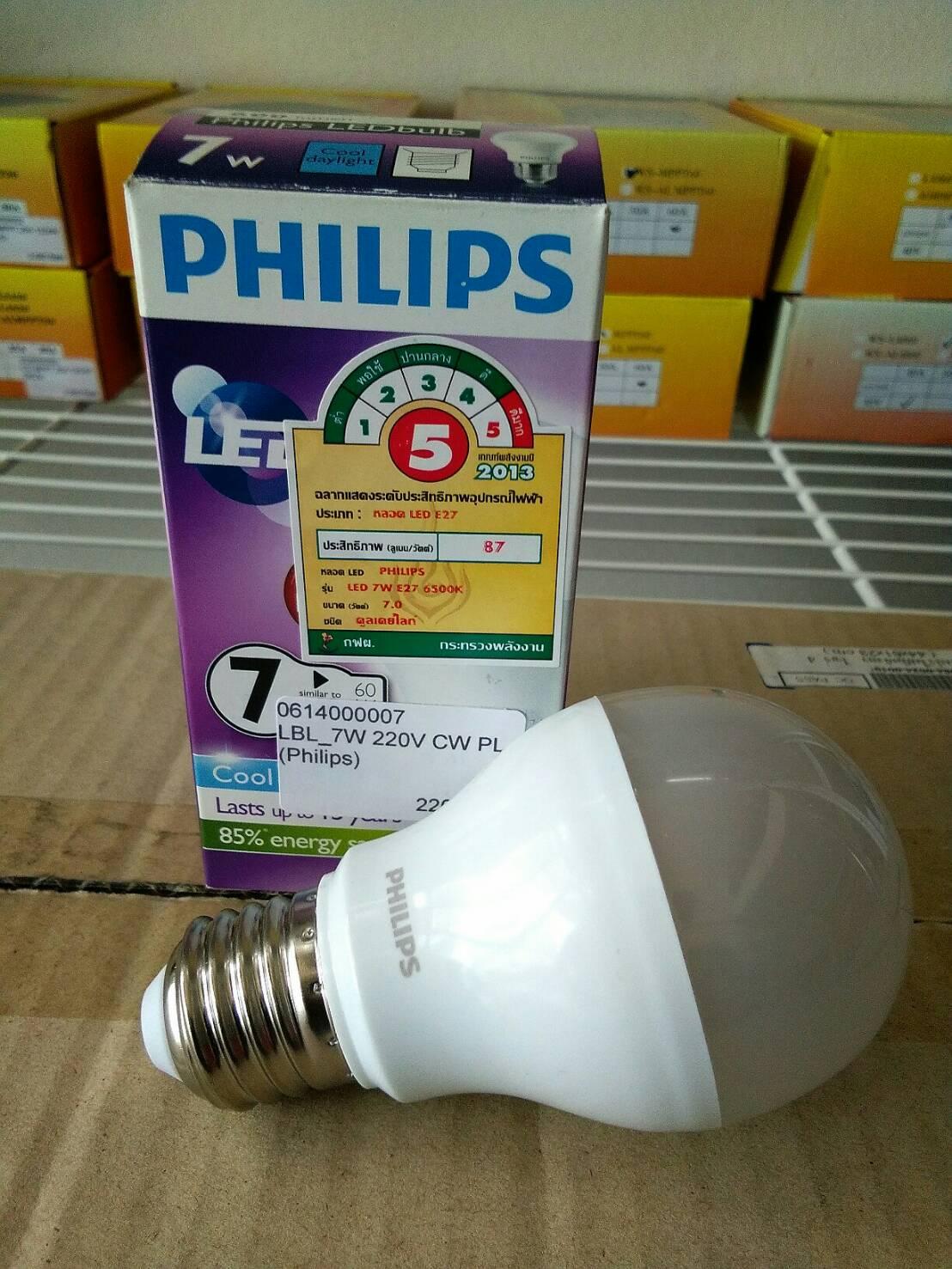 หลอดไฟ LED E27 Bulb ขนาด 7W 220V Cool White PL (Philips)