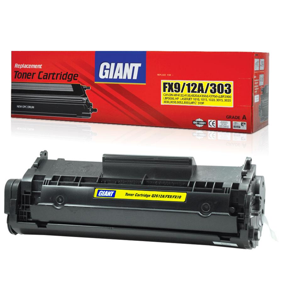 Giant Canon LBP2900 ตลับหมึกเลเซอร์ดำ Cartridge 303 (Black)